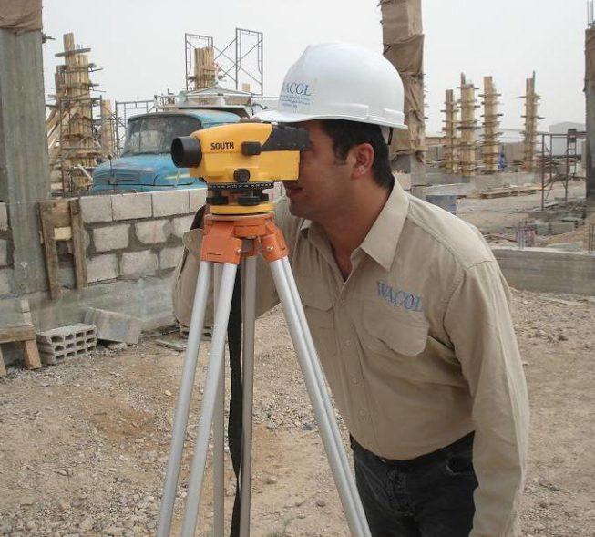 Construction Management – WACOL